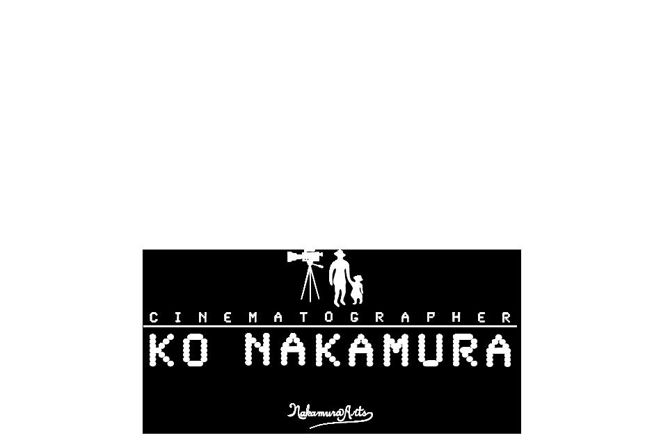 CINEMATOGRAPHER KO NAKAMURA
