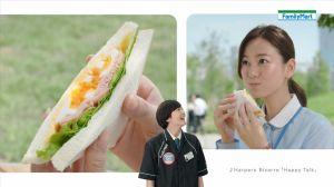 ファミマFun&Fresh-2