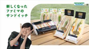ファミマFun&Fresh-4