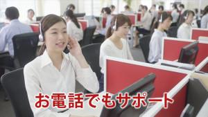 20170221-楽天スマート-5