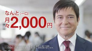 20170221-楽天2000−2