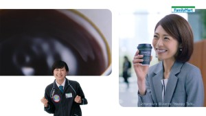 famima-coffe-4