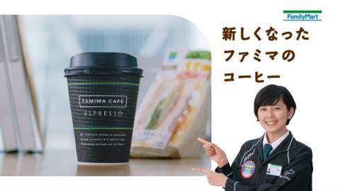 famima-coffe-5