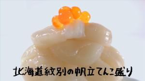 sushi-baba-3
