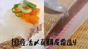 sushi-kanpati-4